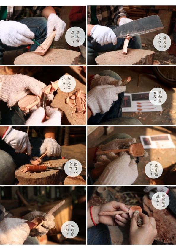 Colher de madeira feita a mão